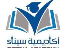 (Seena Academy ( wanted teachers