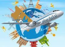 خدمات سفر و سياحة متكاملة و رخيصة