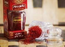 للبيع زعفران ايراني نوعيه ممتازه