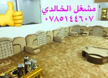 Mafraq – Sofas - Sitting Rooms - Entrances with high-ends specs available for sale