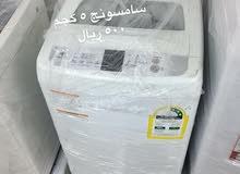 غسالة #ثلاجة#بوتجاز#مكيف # استعمال نظيف بدون عيوب مع الضمان شهر