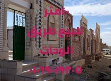 مدفن مقبره مدافن مبنيه للبيع