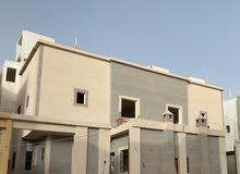 للبيع دبلكس درج صاله المساحة 300 متر في حي مشارف الحزم السعر 850 الف