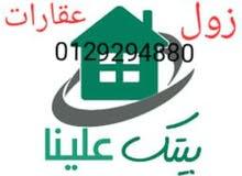شقه مساحة 135 في الرياض في برج
