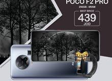 شاومي بوكو F20 Pro الذاكرة 256G الرام 8G مع بكج بقيمة50 دينار هدية xiaomi poco