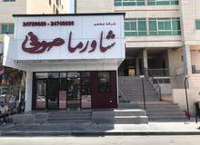 مطلوب جارسون و معلوم شاورما و سائق سيكل و معلم بسطه