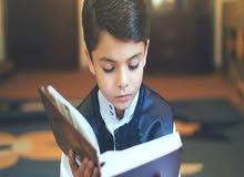 محفظ قرآن كريم ومدرس خاص