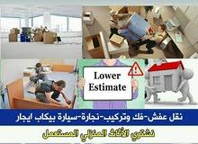 house villa office shifting & moving service. packing. Carpenter. transportation
