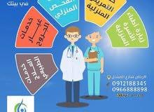 لاين كير للرعاية والخدمات الطبية المنزلية 40321