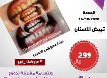 اقوي عروض يوم الجمعه من مجمع تاج لمار 0554309649