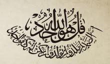 تخطيط و تعليم و تدريس على زخرفة و تخطيط الخط العربي