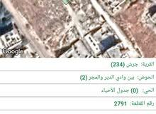 ارض للبيع البركتين 502 متر