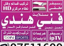 فني ستلايت باكستاني جميع مناطق الكويت