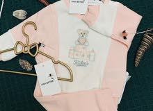 Baby Girl Pyjama Set