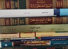 10كتاب متنوعة