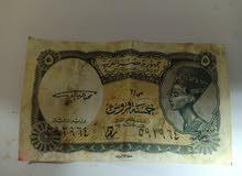 عملة مصرية قديمة خمس قروش