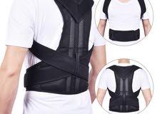 حزام طبي للظهر