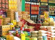 تجاره مواد غذائية/جمله وقطاعي