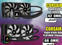 Corsair Liquid CPU Cooler مبرد المائي للمعالج كروس اير