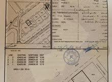 ارض في بوشر العوابي 200 متر