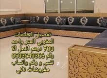مغربي مجلس
