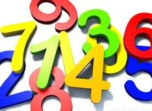 مدرس math  فى دبى والشارقه وعجمان وام القيوين