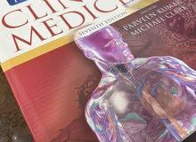 Kumar and clarks 7th edition clinical medicine