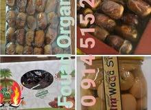 تمور سيوى سكرى أورجانيك ومنتجات أخرى متميزة