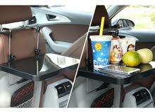 طاولة طعام للسيارة