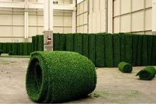الشبك العشبي الحديثة