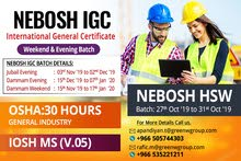 Join Safety Course Training Institute in Saudi Arabia