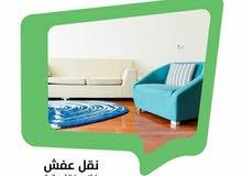 ابو محمد x لنقل العفش x فك  ونقل  وتركيب x جميع انواع غرف النوم x xxx