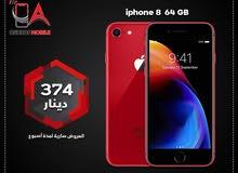 موبايل iphone 8 سعه 64 جيجا بسعر 374 دينار