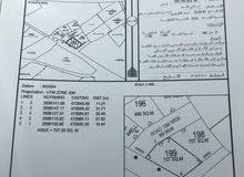 للبيع مجموعة اراضي في الطريف الجديدة ع شارع كشمير