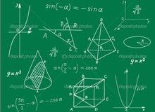 مدرس رياضيات وMath  للمناهج المصرية 67652622