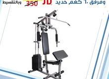 جهاز هوم جيم متعدد التمارين مع 60 كيلو حديد و اجهزة رياضية بنش رفع اثقال و كمال اجسام