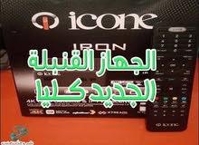 الرسيفر المتطور  ICONE IRON 4K