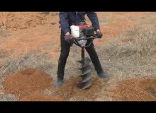 اوجر لحفر جور الشجر يوجد عدت مقاسات لريشة الحفر