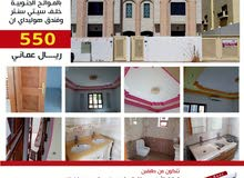 Villa in Muscat All Muscat  for rent