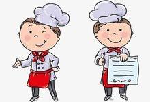 مطلوب شيف استيوارد chef Steward / stewarding supervisor