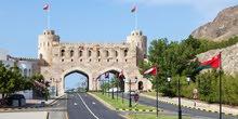 خدمات تأشيرة سلطنة عمان