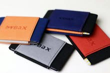 محفظة vBaX الحديثة