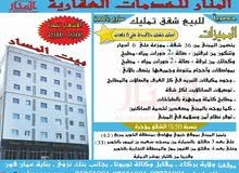 More than 5  apartment for sale with More rooms - Muscat city All Muscat