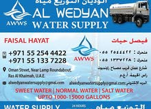 تنكر مياه غير صالحه للشرب كل مكان فل رأس الخيمة
