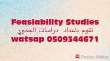 نقوم بعمل دراسات الجدوي we prepare feasiability studies
