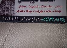 مقالات في تبوك السعوديه