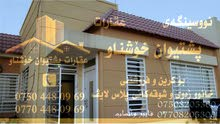 Kasnazan property for sale with 3 rooms