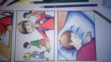 رسم كرتونيات ووسائل إيضاح مدرسية من الكتب