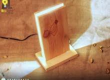سهارة خشبية