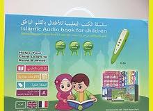 سلسلة الكتب التعليمية للأطفال